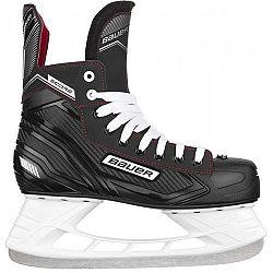 Bauer SUPREME SCORE SKATE SR - Hokejové korčule
