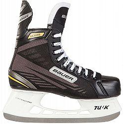 Bauer SUPREME SCORE SR - Hokejové korčule